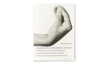 supplemento-al-dizionario-italiano