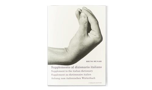 supplemento-al-dizionario-italiano